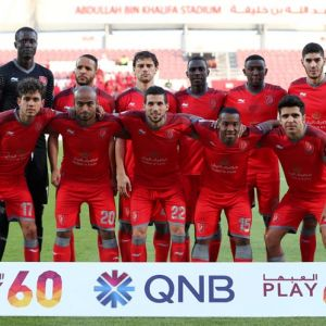 Alduhail VS Qatar SC QNB Stars League 2018/19 (R15) 07-12-18